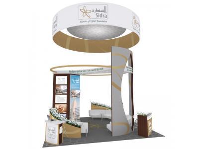 Display Rentals | 20 x 20 Island Custom Sidra Booth