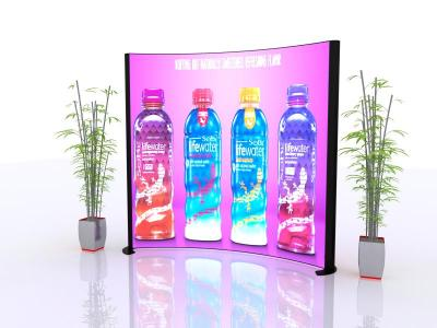 SEGUE VK-1950 Inline Lightbox Display Backlit with SuperNova™ LED Technology